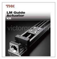 THK LM GUIDE ACTUATOR KR3006HA+150L