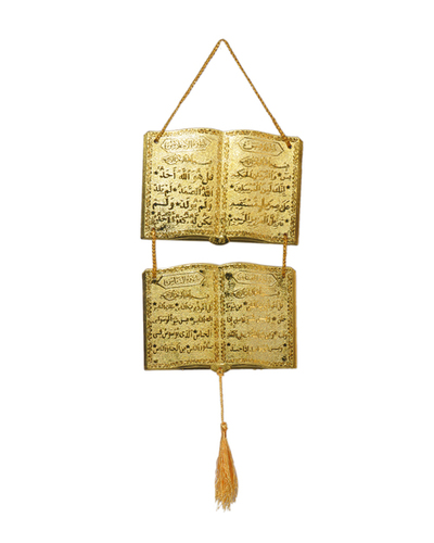 Islamic Wall Hanging