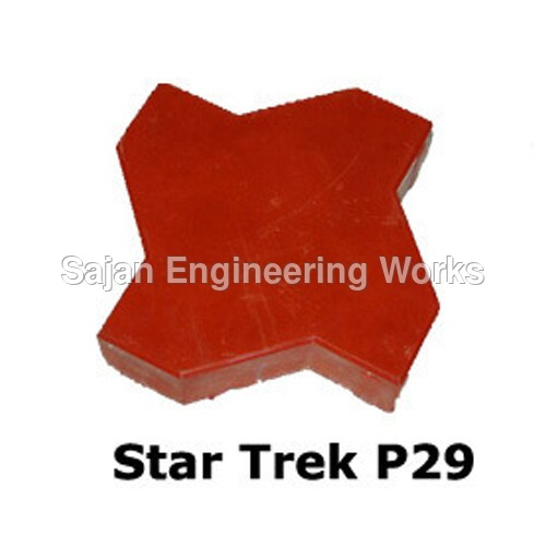 Star Pavers Moulds