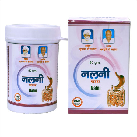 Stomach Infection Ayurvedic Powder