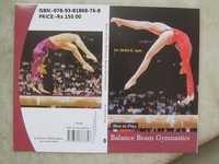 Balance Beam Gymnastics Book