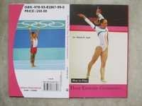 Floor Exercise Gymnastis Book