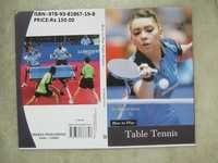 Table Tennis Book