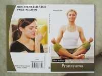 Pranayama Book
