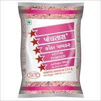 Kotha Powder or wood apple powder or ketha powder