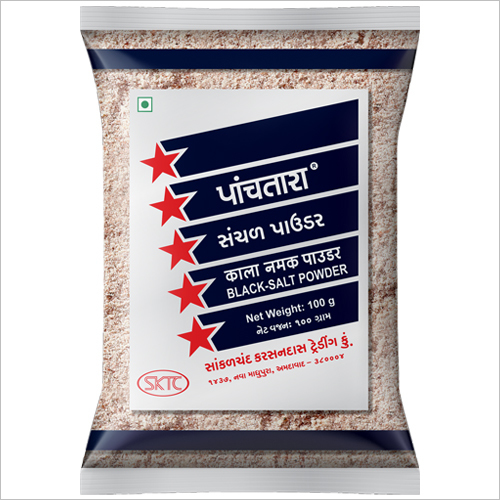 Sanchad / Black Salt Powder