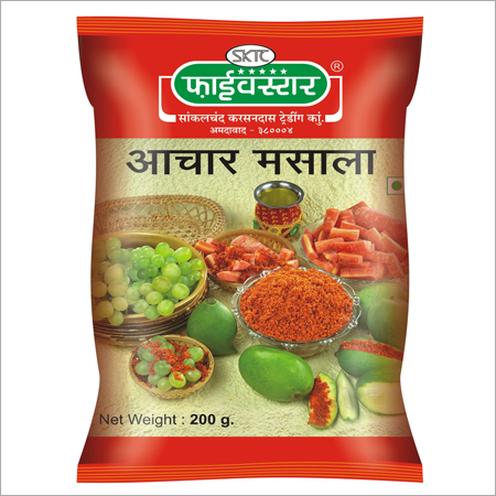 Pickle Spice Powder