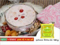 Singhoda / Water Cheastnut Flour