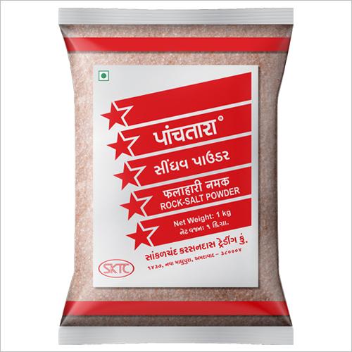 Sindhav / Rock Salt Powder