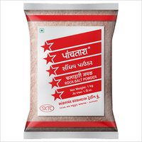 Sindhav / Rock Salt Powder