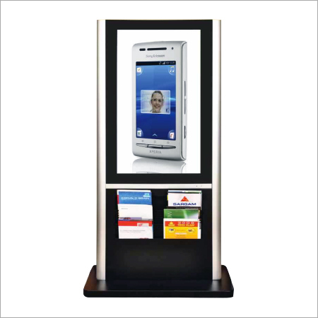 Digital Graphic Display