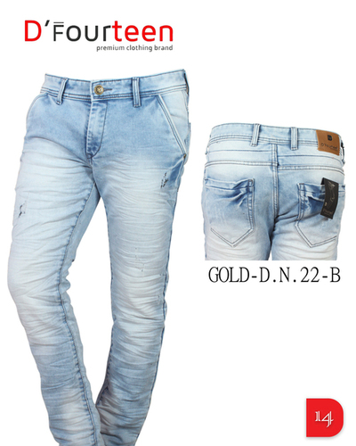 BALLOON FIT JEANS