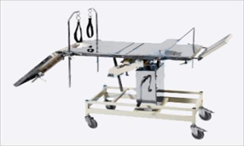 Operation Table (Hi-Lo)