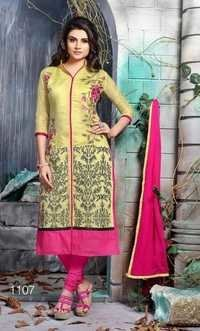 Attractive Embroidered Salwar Kameez