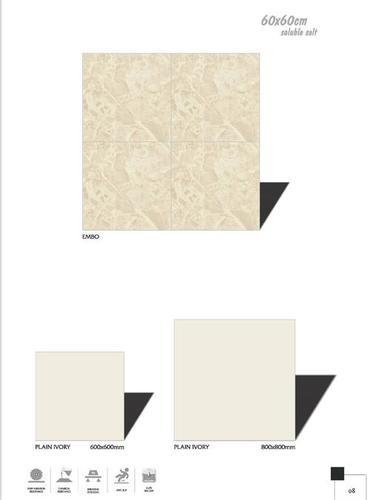 Haritage-crema glazed vitrified tiles