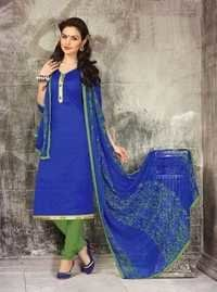 Stylish Printed Salwar Suit