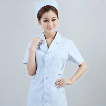 Plain Nurse Uniform