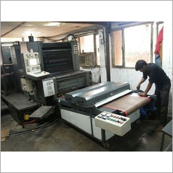 UV Curing Attachment For Offset Printing Machine