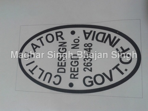 Design Patent Logo of Single Spring Cultivator