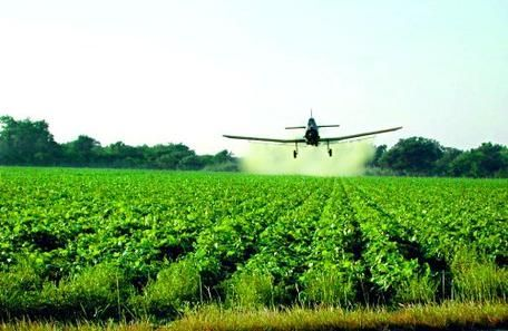 Agricultural Pesticides Testing Laboratory