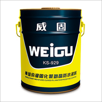 Polyurethane Waterproof Coating