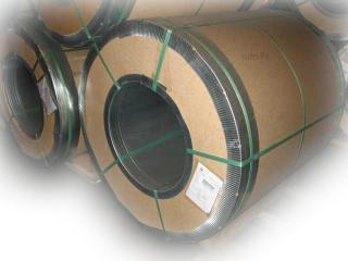 Metal Coil Paper Tube