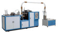High Speed Paper Glass Making Machine