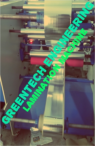 24 Inch Lamination Machine