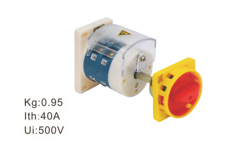 POWER CUT OFF SWITCHES
