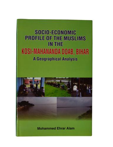 Islamic Studies Books