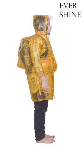 Kids fancy Raincoat