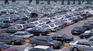 Used Automobiles For Sale