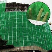 Black Agro Shade Net