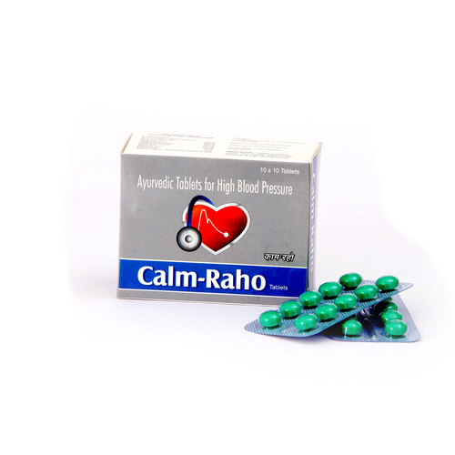 ayurvedic high blood pressure tablet