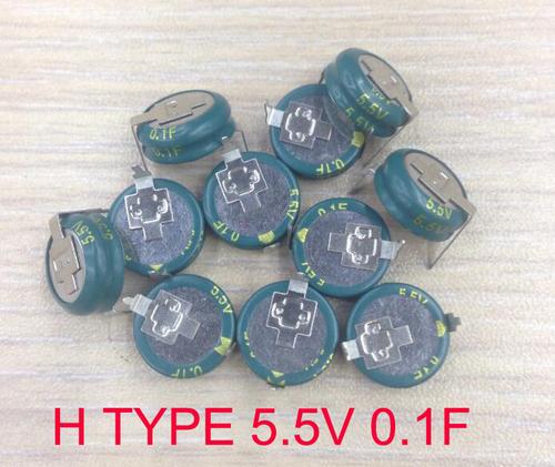 H TYPE super capacitor