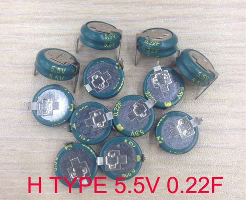 H TYPE capacitor