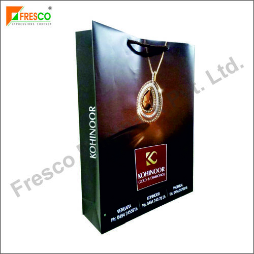 Customize Jewellery Paper Bag