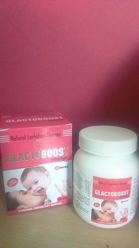 Herbal Lactation Booster