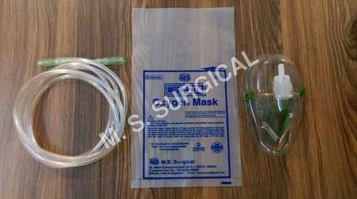 Oxygen Mask (Pediatric)
