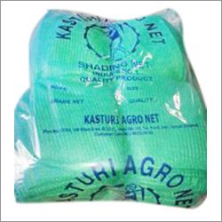 Agro Net