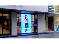Retail LED Screen