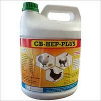 Poultry Feed Supplement ( Liver Protection)