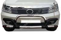 Front Guard For Safari Storme