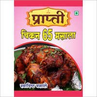 Chicken 65 Masala