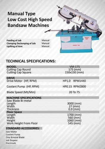 Manual Type Low Cost High Speed Band Saw Machine
