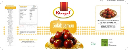 Gulab Jamun Tin Packing