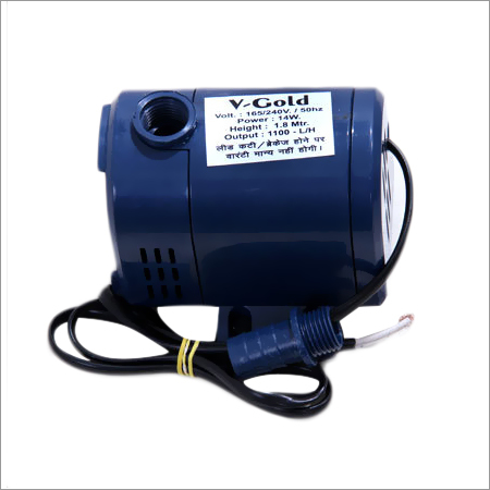14W Mini Water Cooler Pump