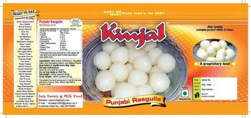 Punjabi Rasgulla tin packing 500 grm