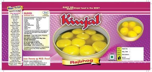 Rajbhog Tin Packing 500 grms