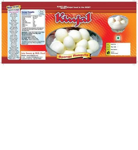 Spongy Rasgulla Tin packing 500 grms